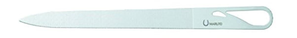 眠るパール時計回りMARUTO Wing 爪ヤスリ WF-001