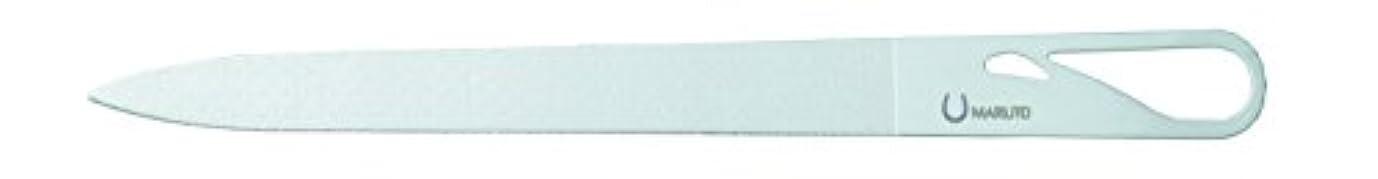 気怠いマニア流用するMARUTO Wing 爪ヤスリ WF-001