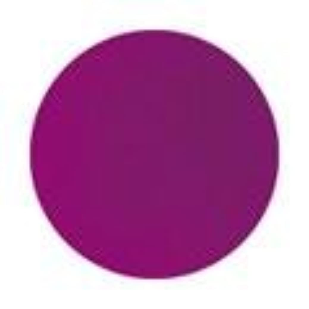 信仰シエスタ気づかないJessica ジェレレーション カラー 15ml  953 バイオレットフレーム