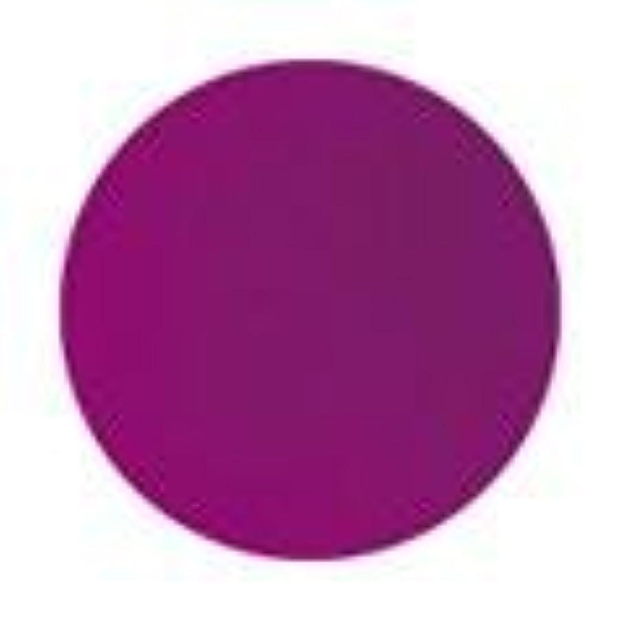 かんがい単調な小包Jessica ジェレレーション カラー 15ml  953 バイオレットフレーム