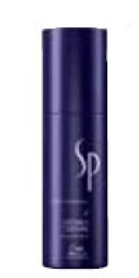 ホーンエクステントゴールドウエラ SP リファインテクスチャー 75ml ヘアクリーム マットなクリーム