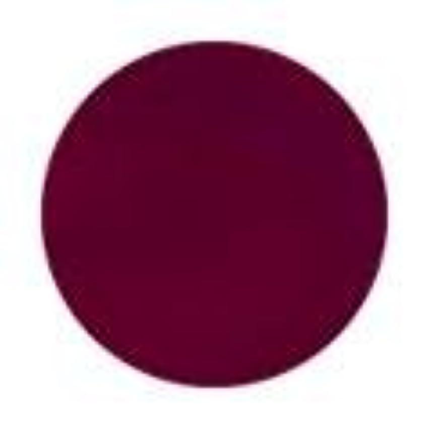 法廷パキスタン滴下Jessica ジェレレーション カラー 15ml  234 チェリーウッド