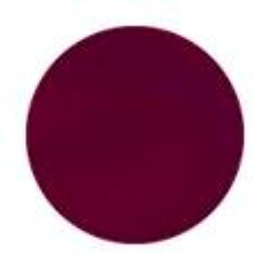 好奇心盛生じる文化Jessica ジェレレーション カラー 15ml  234 チェリーウッド