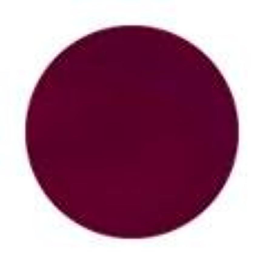 マット緊急ラボJessica ジェレレーション カラー 15ml  234 チェリーウッド