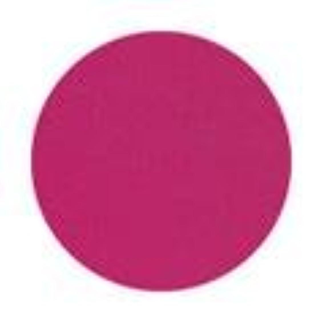 フルーツ方法論牛Jessica ジェレレーション カラー 15ml  546 カラーミーカラリリー