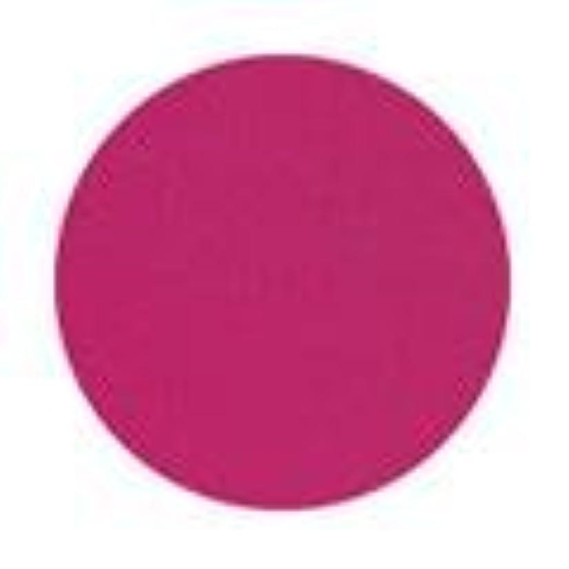 Jessica ジェレレーション カラー 15ml  546 カラーミーカラリリー
