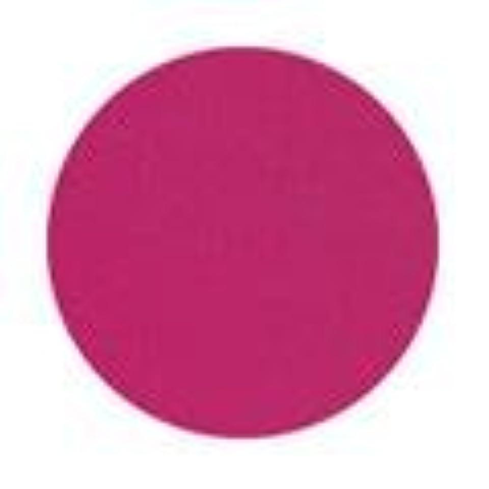 ロッジレンドセグメントJessica ジェレレーション カラー 15ml  546 カラーミーカラリリー