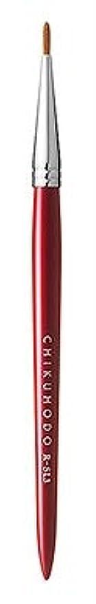 静かに巻き戻す損傷熊野筆 竹宝堂 正規品 アイライナーブラシ RR-SL3 毛材質:イタチ 広島 化粧筆
