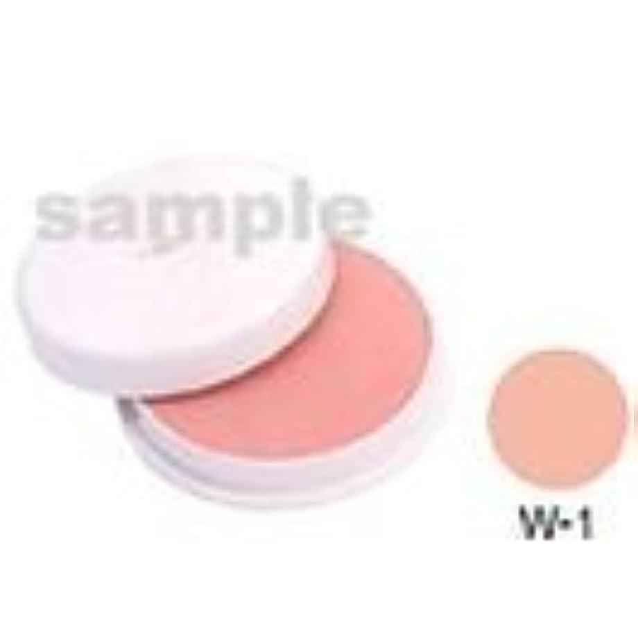 三善 フェースケーキ W-1