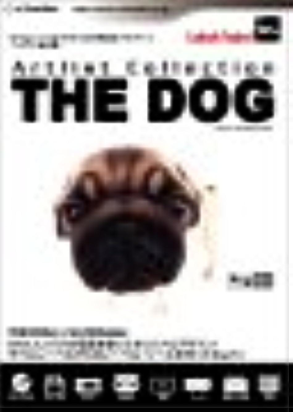 の配列ユダヤ人その他ラベルレーベル ~THE DOG 追加プラグイン パグ