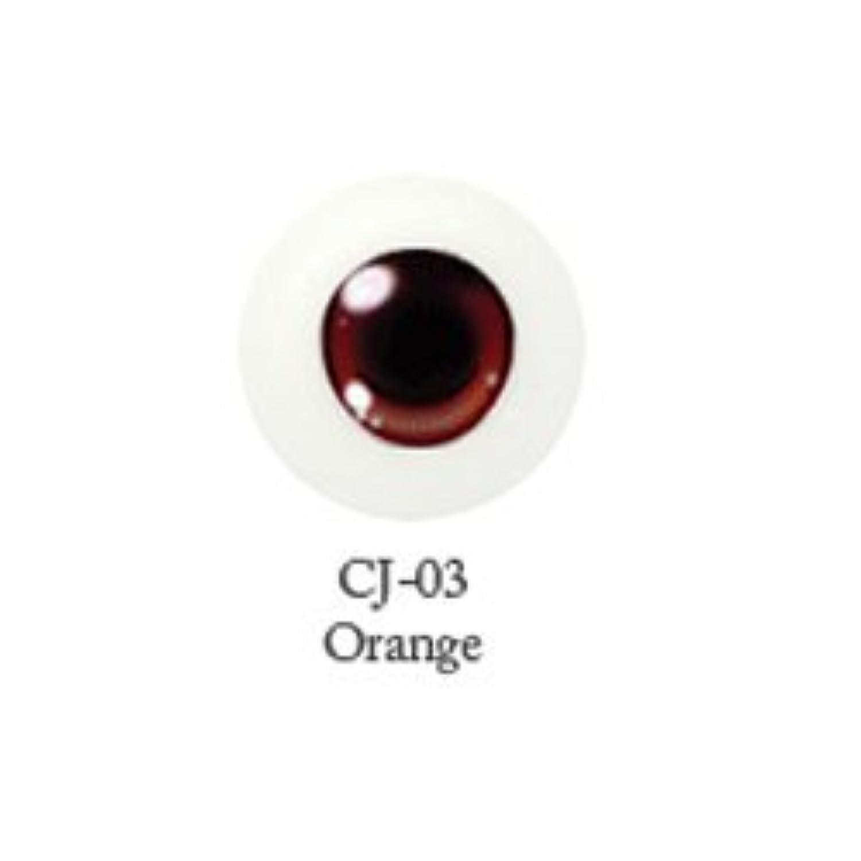 ドール用アクリルアイ キャラアイ 16mm 【CJ-03オレンジ】(並行輸入品)