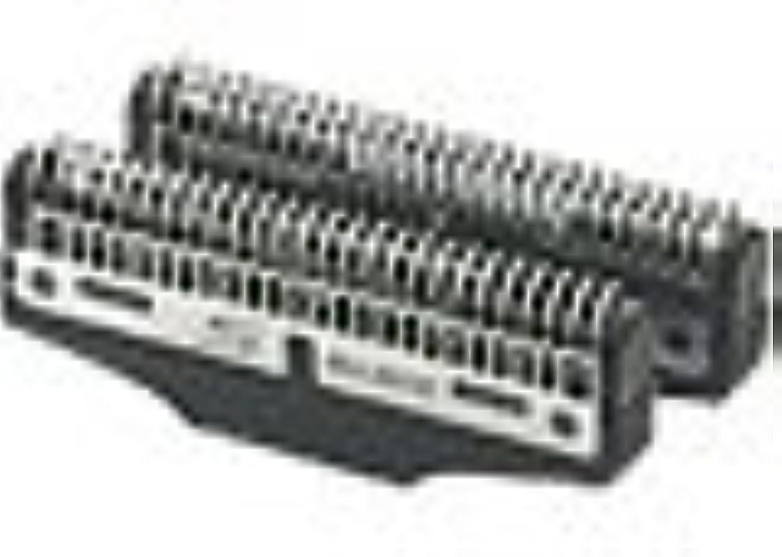 謎めいた表向き除外する日立 替刃 内刃 K-W18U
