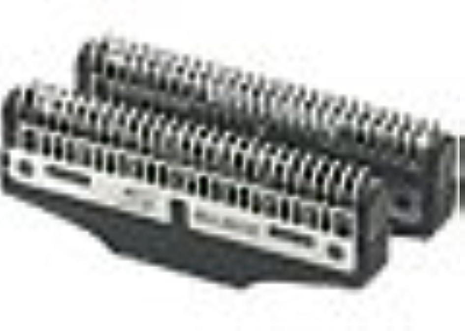 日立 替刃 内刃 K-W18U