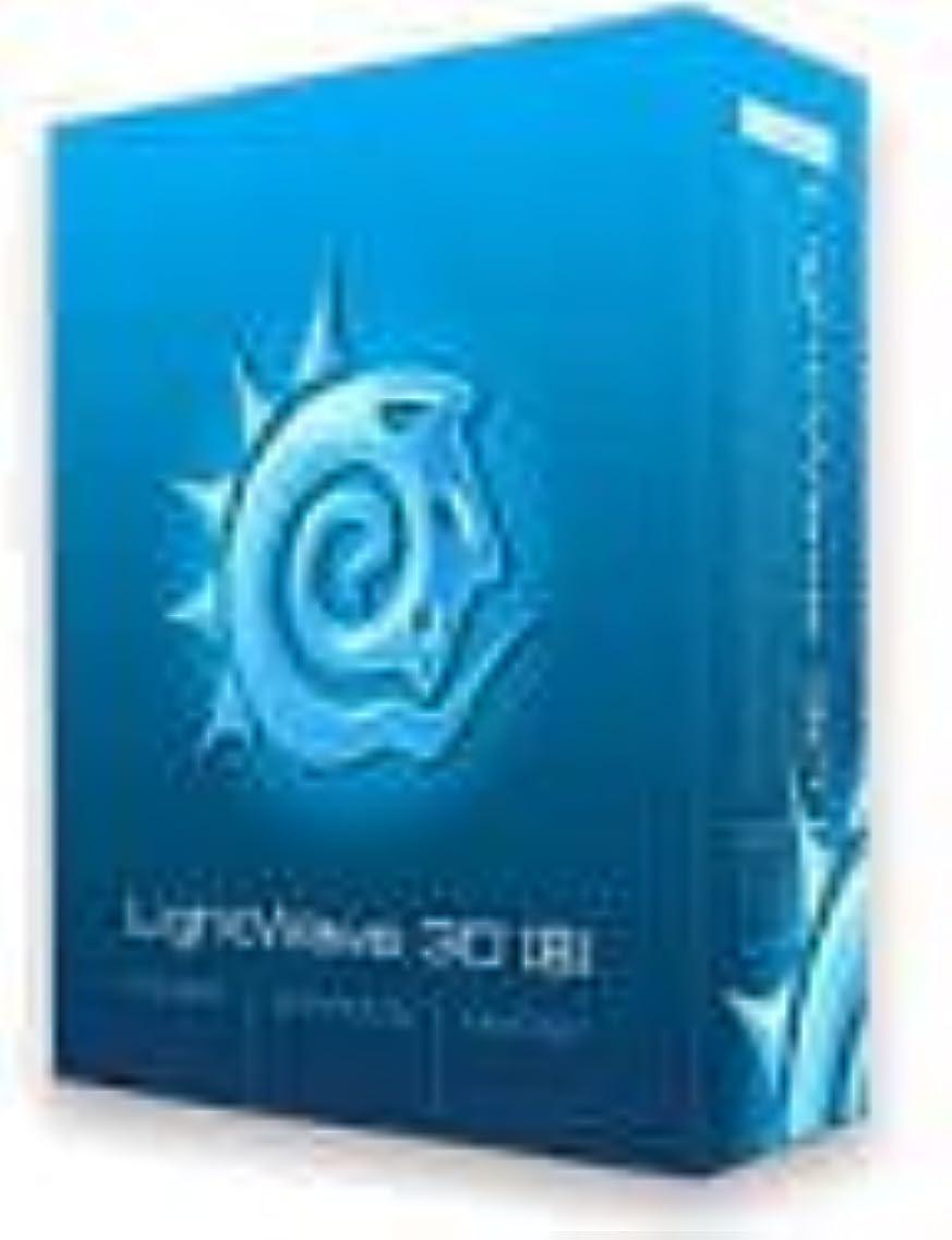 ベンチャー怠な西部LightWave 3D [8] Win-USB 日本語版 3