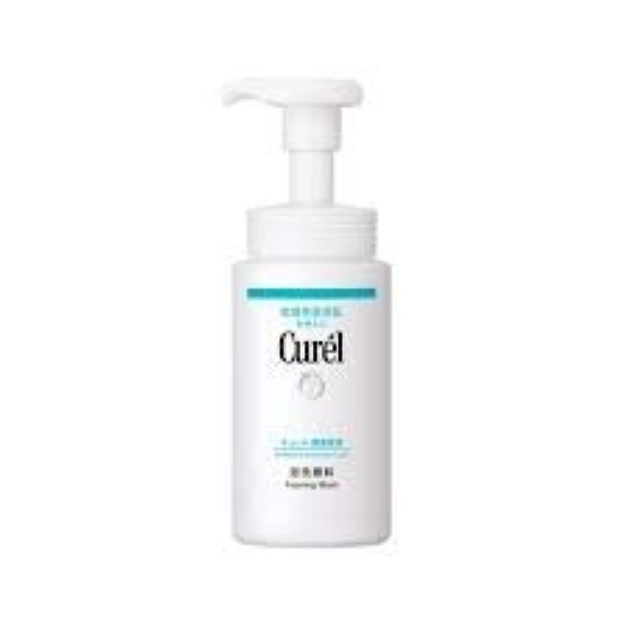 今日動物カプセルCurél キュレル集中治療保湿泡風呂ゲル150ミリリットル - セラミドの保護や食材を清掃含まれ、皮膚に圧力を最小限にします