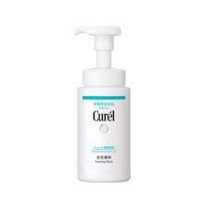 偽装する是正四面体Curél キュレル集中治療保湿泡風呂ゲル150ミリリットル - セラミドの保護や食材を清掃含まれ、皮膚に圧力を最小限にします