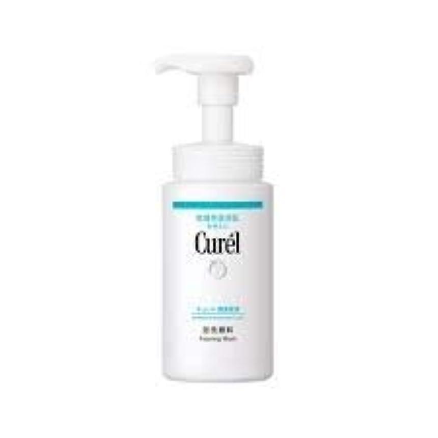 いわゆるブッシュ思い出Curél キュレル集中治療保湿泡風呂ゲル150ミリリットル - セラミドの保護や食材を清掃含まれ、皮膚に圧力を最小限にします