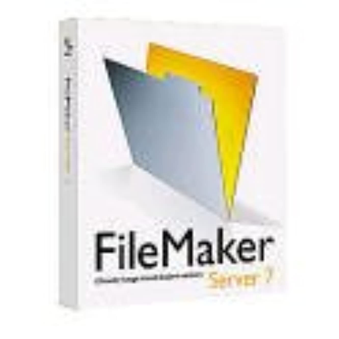 ロシア冷蔵庫病気FileMaker Server 7 Windows版