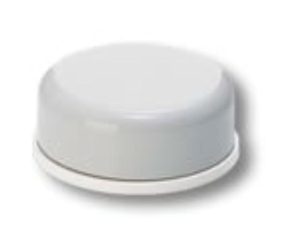 カシー化粧品 (CATHY) リポルテ スポット ケア 6g