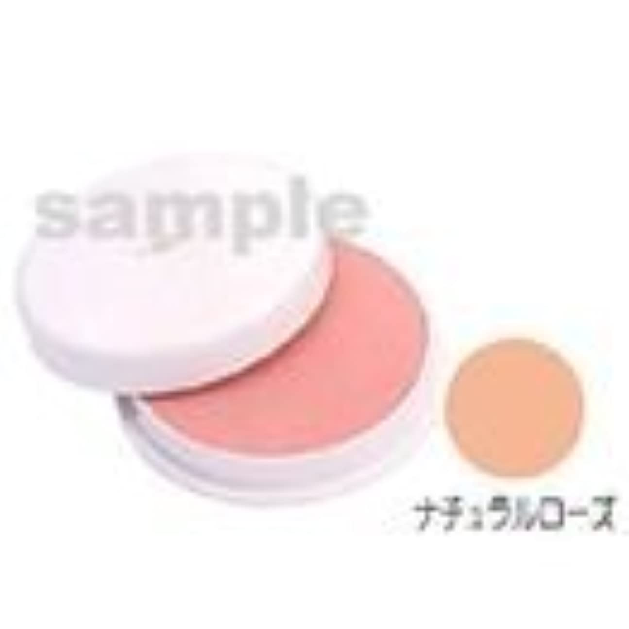 可決石灰岩楕円形三善 フェースケーキ ナチュラルローズ