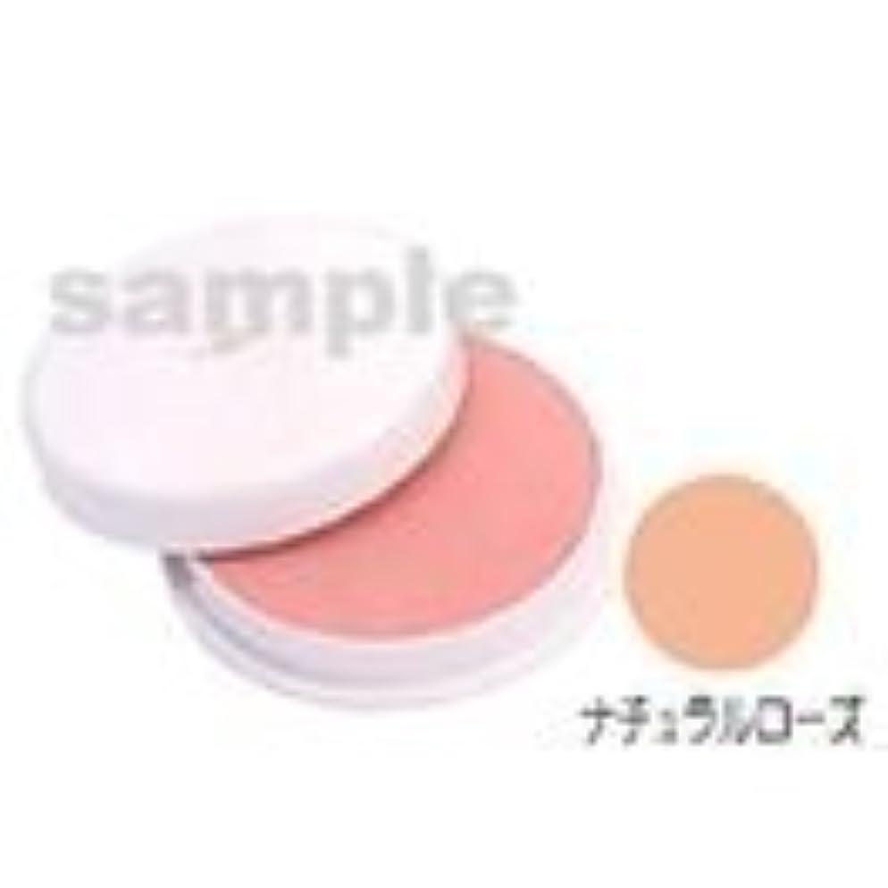 韓国変装したペリスコープ三善 フェースケーキ ナチュラルローズ