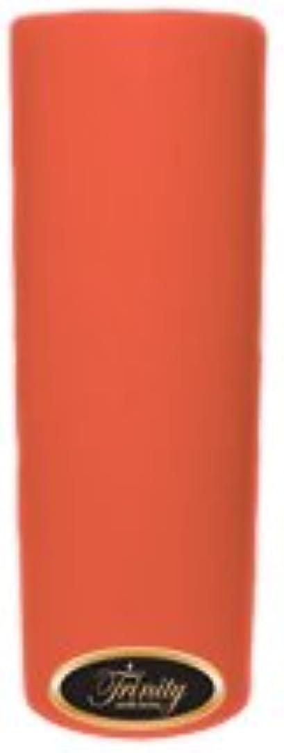 幸福靴決してTrinity Candle工場 – ジョージアピーチ – Pillar Candle – 3 x 9