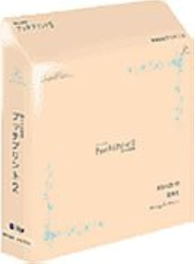 誘導バイナリ分割Spinnaker Pucchi Print 2 for Macintosh