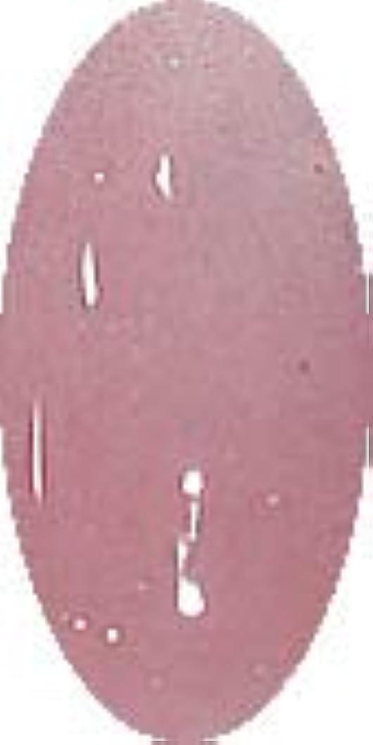 大砲卵信頼性のあるグラスネイルカラー☆SMOKE☆【ピンクオブムーン】CP149