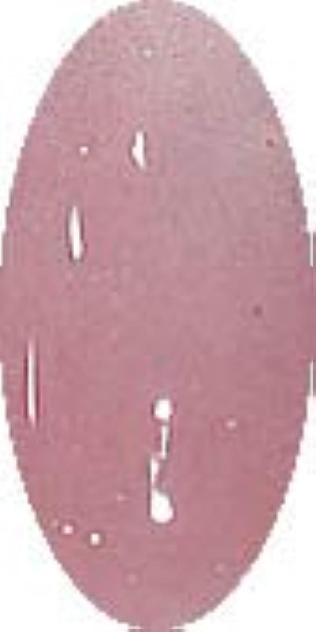 グラスネイルカラー☆SMOKE☆【ピンクオブムーン】CP149