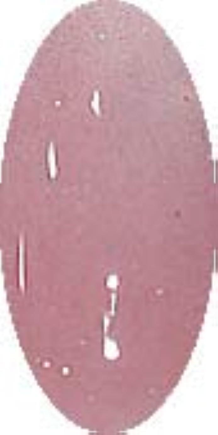 衝撃いまバーガーグラスネイルカラー☆SMOKE☆【ピンクオブムーン】CP149