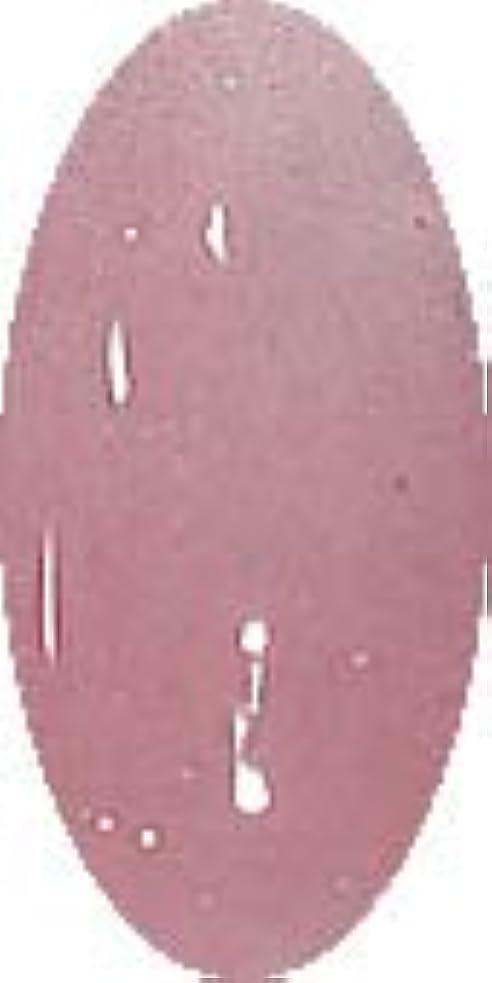 乳シビックスツールグラスネイルカラー☆SMOKE☆【ピンクオブムーン】CP149
