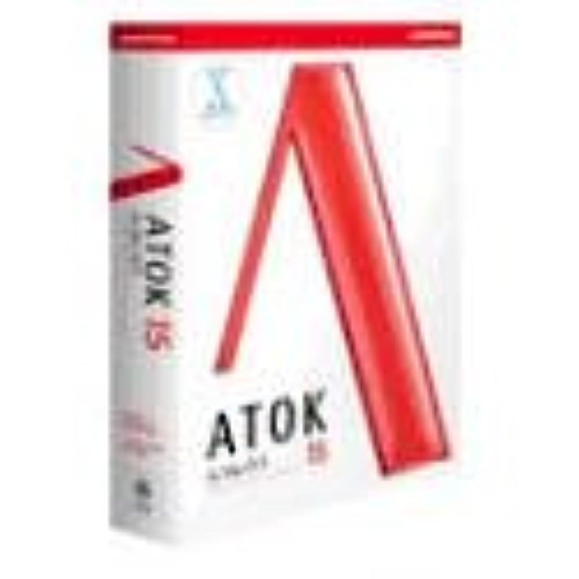 震え炎上下ATOK 15 for MacOS X