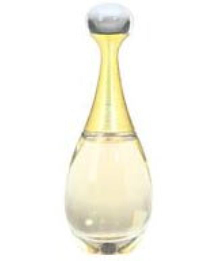 地理破壊的カエル[Keratin Complex] Infusion Therapy Vanilla Bean Deep Conditioner (For All Hair Types) 207ml/7oz