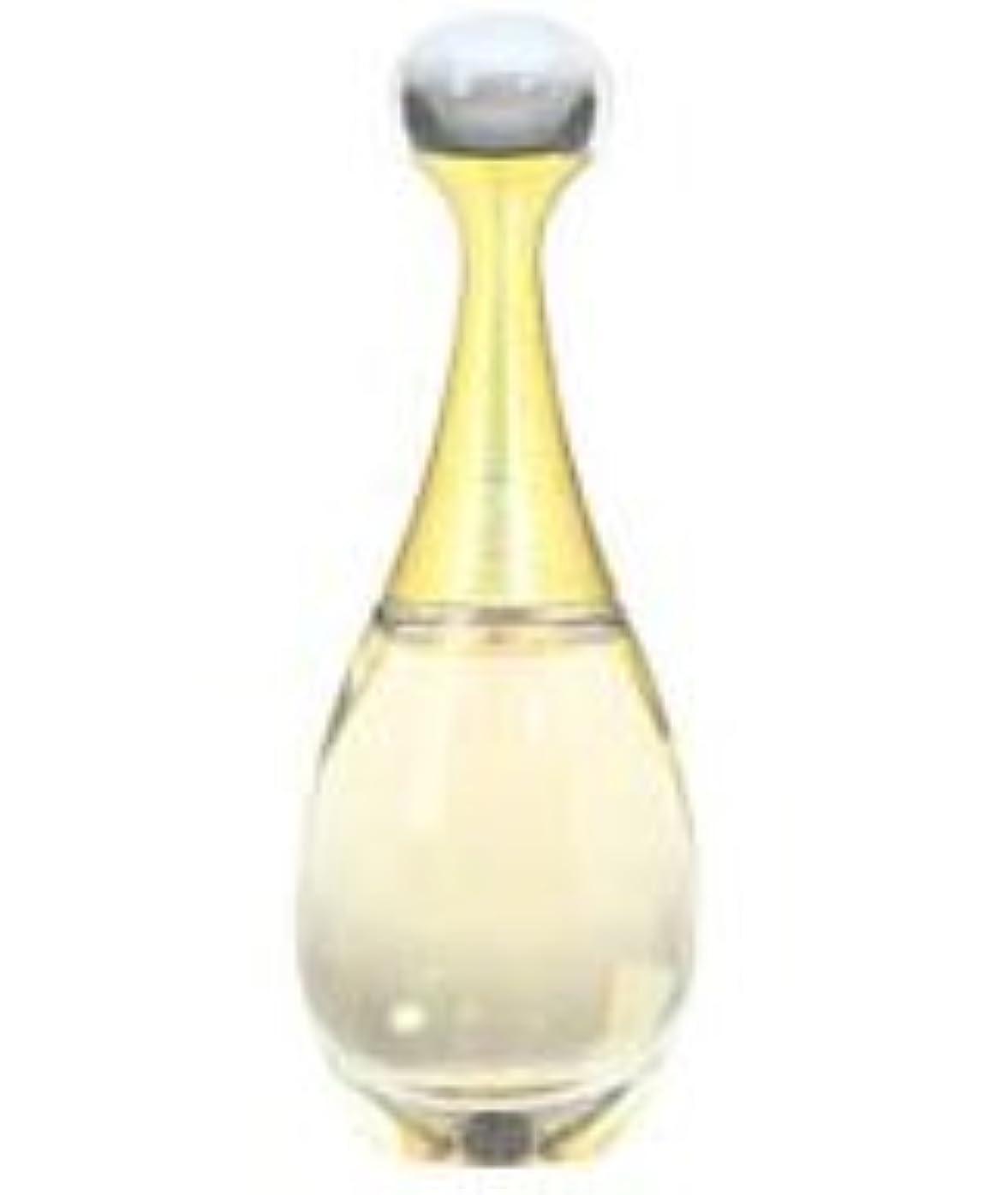 マーチャンダイザー抑制する命令的[Keratin Complex] Infusion Therapy Vanilla Bean Deep Conditioner (For All Hair Types) 207ml/7oz