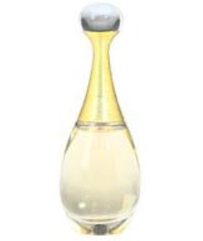 言及する征服正義[Keratin Complex] Infusion Therapy Vanilla Bean Deep Conditioner (For All Hair Types) 207ml/7oz