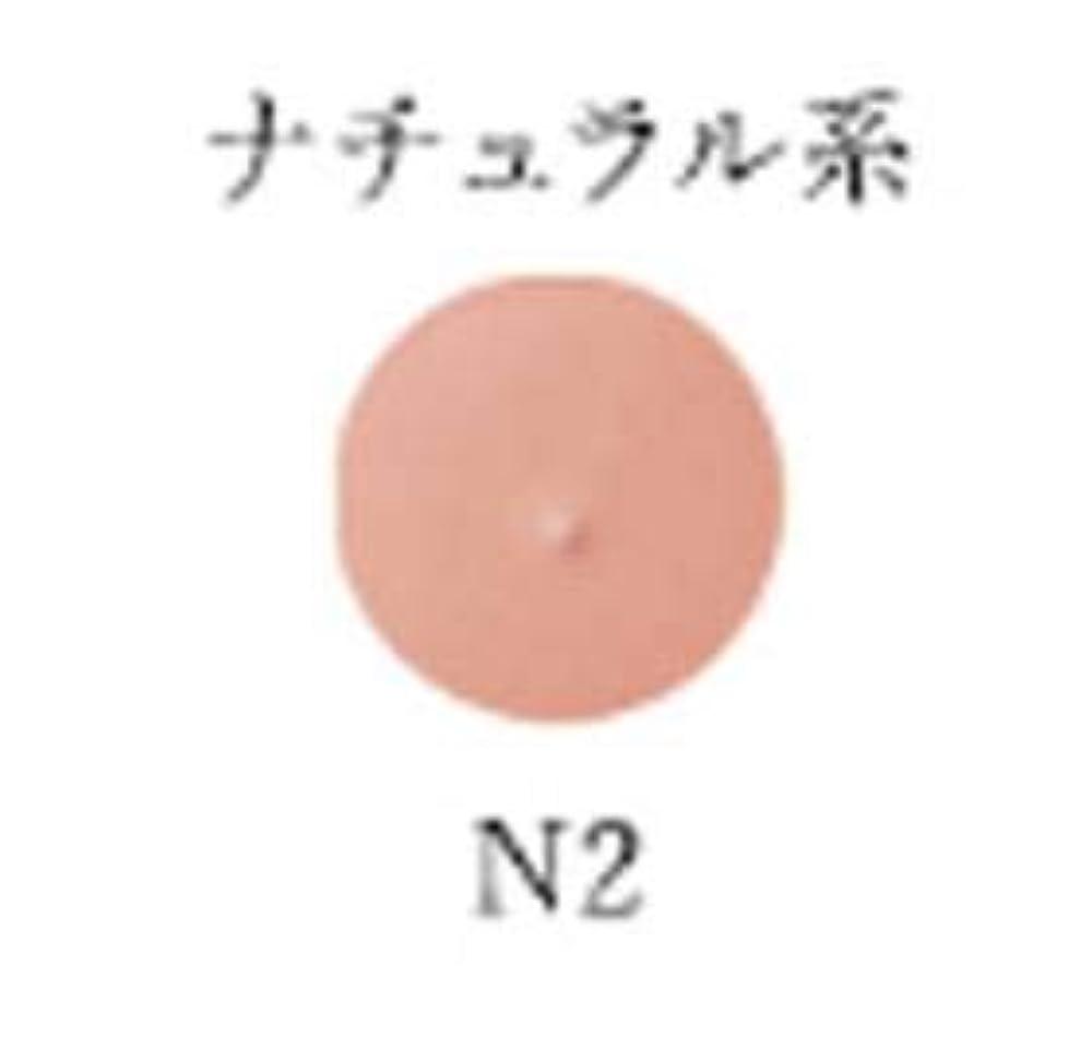 スイッチ操作埋め込むオリリー ナチュラルカバーファンデーション(リフィル) N2ナチュラル系<ケース別売>(12g)