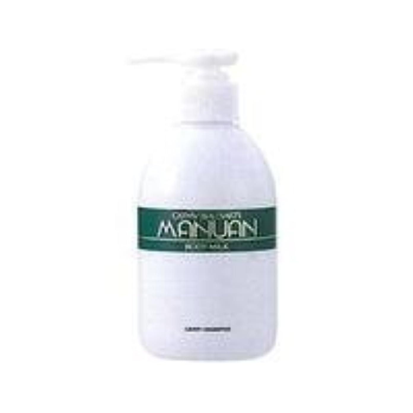 メトリックアプライアンスコールドカシー化粧品 (CATHY) ボザール マニュアン ボディミルク 250mL