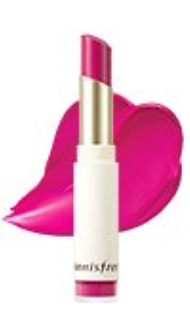 注ぎます出会い折り目Innisfree Real Fit Velvet Lipstick 3.5g #09 イニスフリー リアルフィットベルベットリップスティック 3.5g #09 [2017 new] [並行輸入品]
