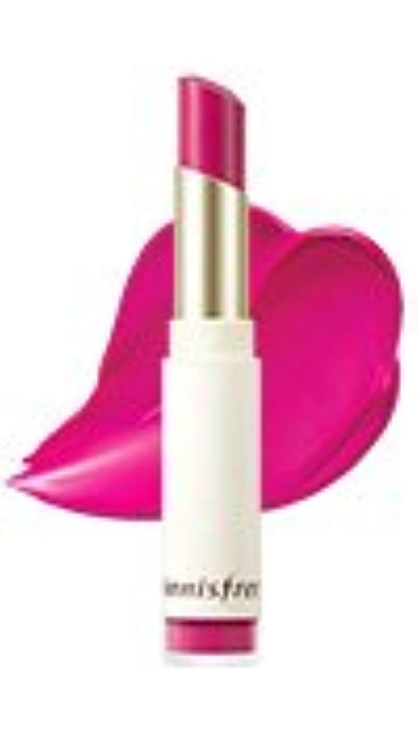 相手ジャニス実質的Innisfree Real Fit Velvet Lipstick 3.5g #09 イニスフリー リアルフィットベルベットリップスティック 3.5g #09 [2017 new] [並行輸入品]