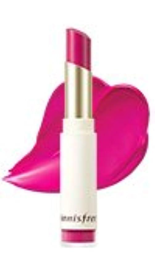 火山朝の体操をするコマンドInnisfree Real Fit Velvet Lipstick 3.5g #09 イニスフリー リアルフィットベルベットリップスティック 3.5g #09 [2017 new] [並行輸入品]