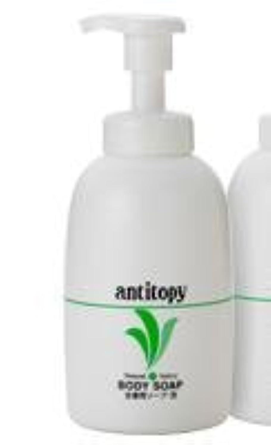 アンチトピー全身用ソープ泡ポンプ式 いたわりを求めるデリケートな肌に アンチトピー 天然保湿成分 コガネバナ 無香料 無パラベン 全身用洗浄料