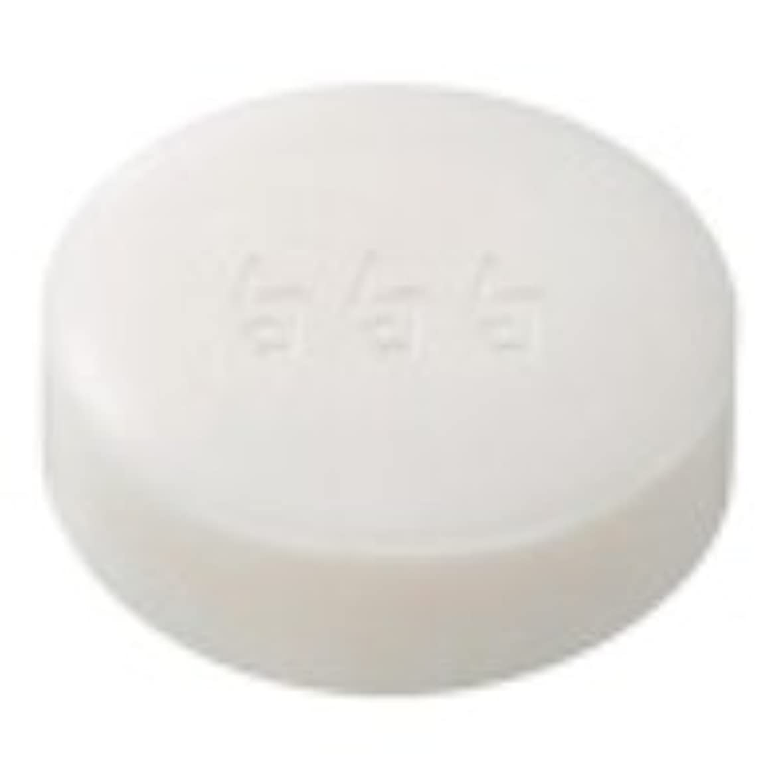 カーフふさわしい不条理白白白ホワイトクリアソープ 90g