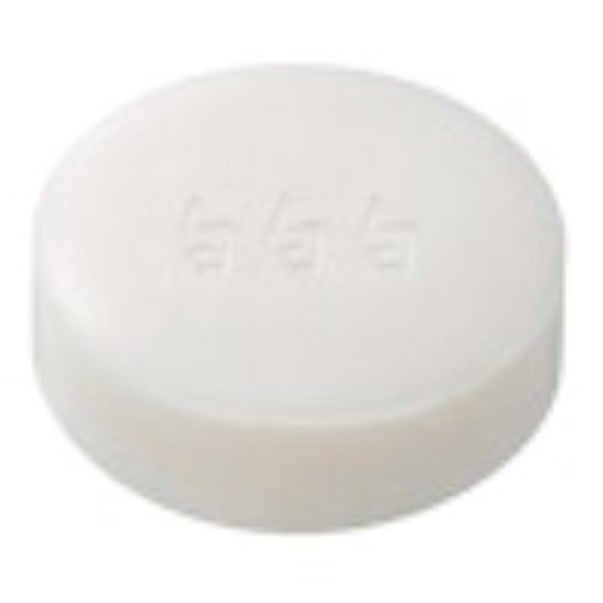 ドリルゴムアラスカ白白白ホワイトクリアソープ 90g