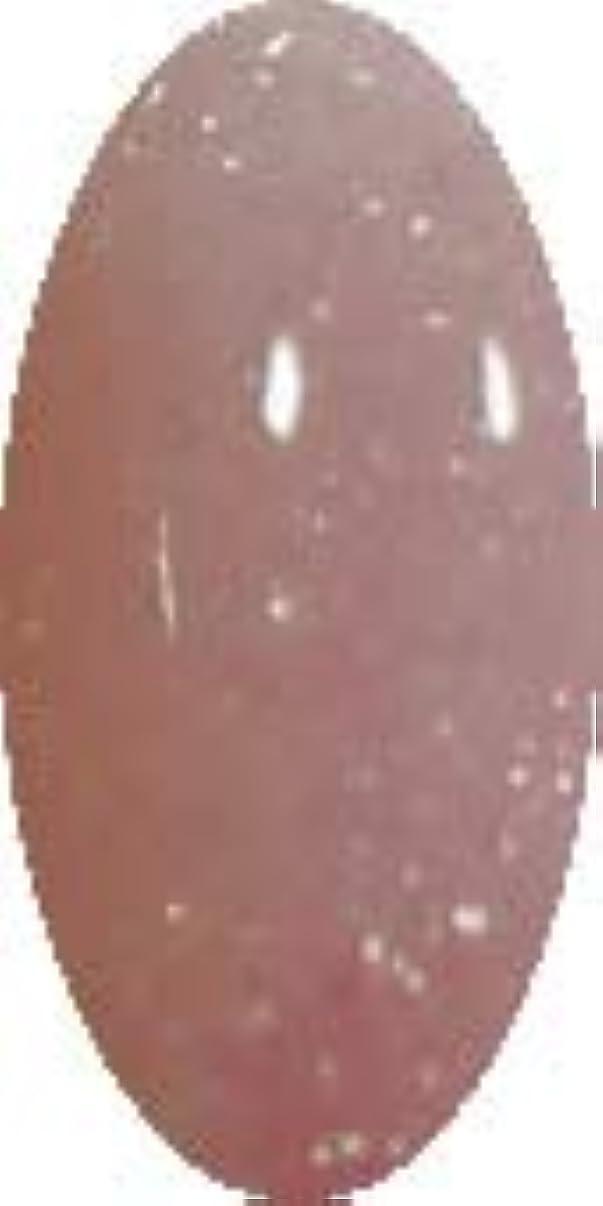そうでなければ無心者グラスネイルカラー☆LIGHT☆【ラメカフェ】CP163