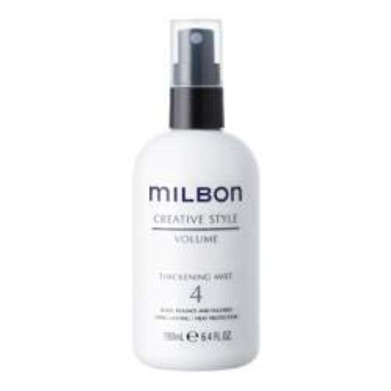 抑制する持続的代表するミルボン シックニング ミスト 4(190mL)