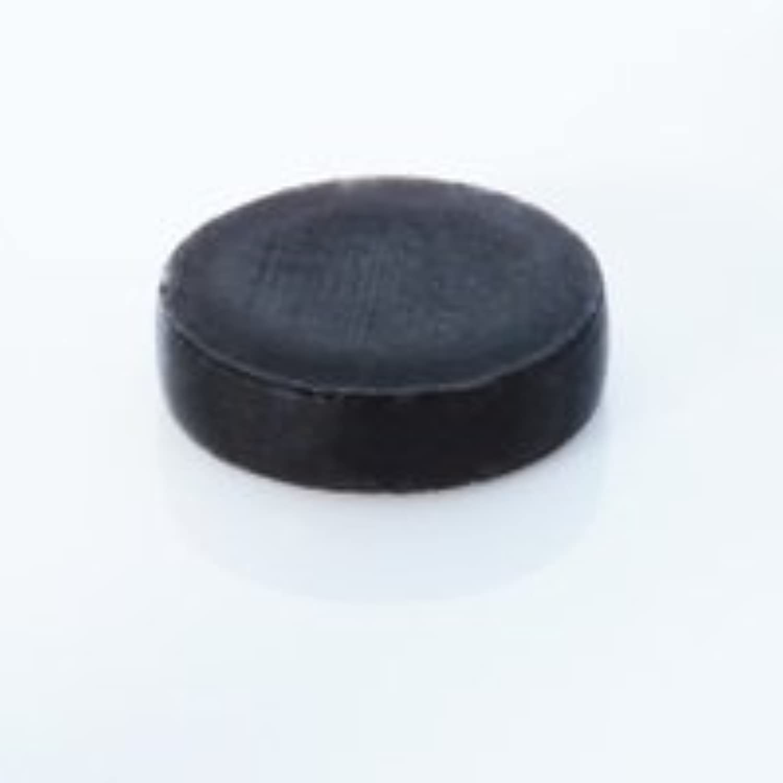 翻訳者馬鹿げた先生リバイブドソープ~REVIVED SOAP~(至高のAHAフルーツ酸SOAP)お試し10g
