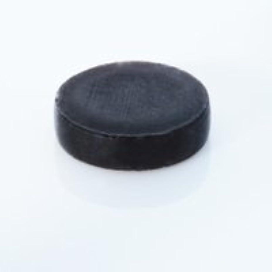 マット朝食を食べる天皇リバイブドソープ~REVIVED SOAP~(至高のAHAフルーツ酸SOAP)お試し10g