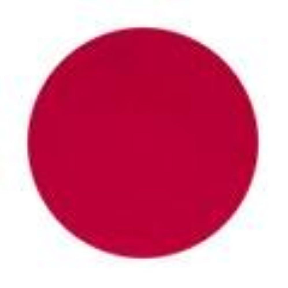 ブレイズ噴火国際Jessica ジェレレーション カラー 15ml  120 ロイヤルレッド