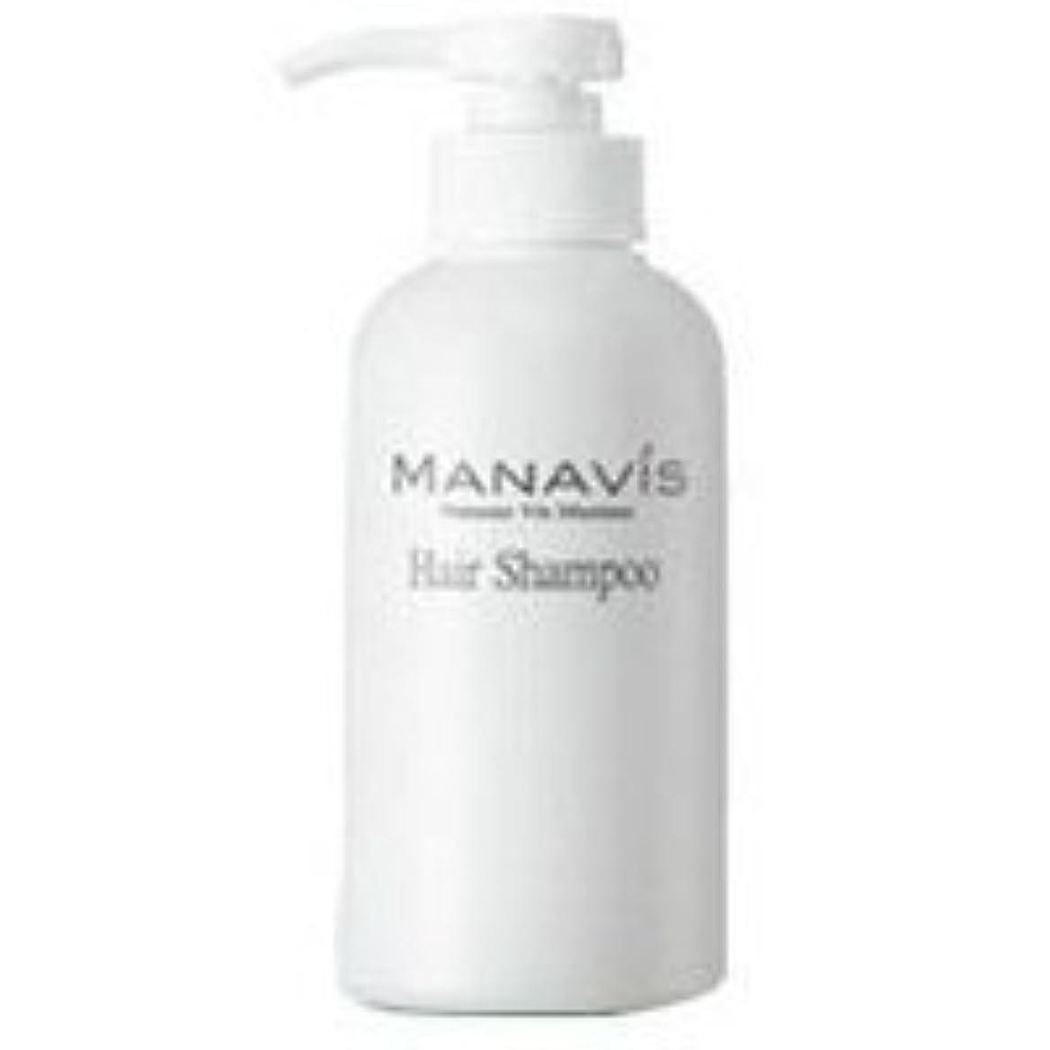 豊かにする予測子捕虜MANAVIS マナビス化粧品 薬用シャンプー