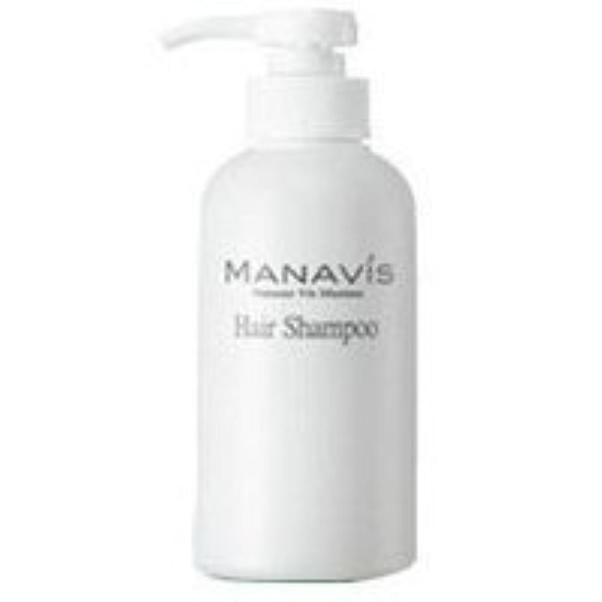 創始者防水真空MANAVIS マナビス化粧品 薬用シャンプー